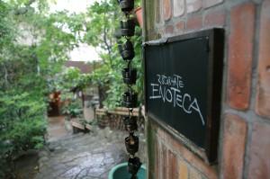 イタリアン「エノテカ」